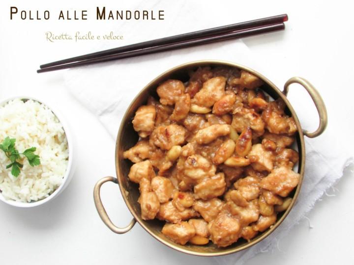 pollo-alle-mandorle-ricetta-facile-e-veloce